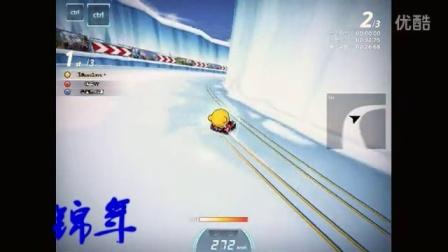 锦年S4 冰雪企鹅岛 1.20.38