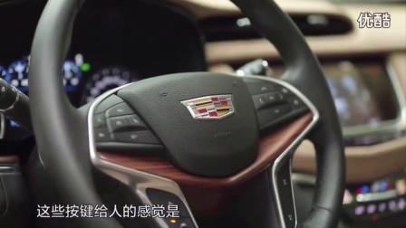 汽车之家大众辉昂v-重新定义豪华SUV标准-评测上海通用凯迪拉克XT5_纾韬汽车报价大全1
