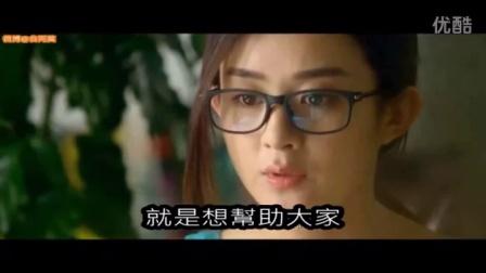 谷阿莫:5分钟看完2016电影《女汉子真爱公式》 热文视频66