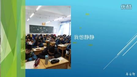东营市实验中学2013级19班毕业视频