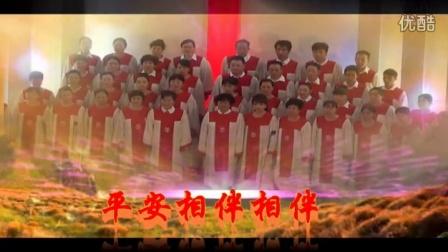 基督教歌曲---赞美诗歌大全---赞美的子民