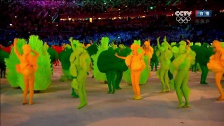 奥运会闭幕式 第十五段 奥运闭幕式拼接 20160822 高清版