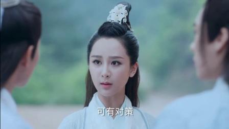 《青云志》第8集 杨紫陆雪琪cut