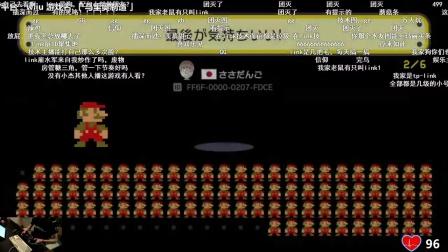 8月21日直播录像(有弹幕)