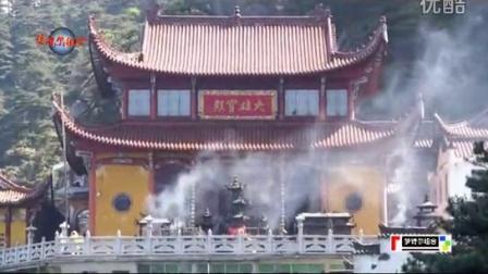 24 登九华山 20160430