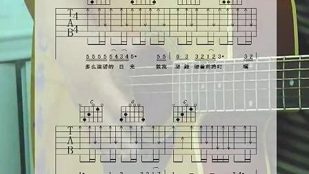 第三十讲 Beyond 《真的爱你》吉他弹唱视频教学教程及弹奏方法_带手工吉他谱及和弦图