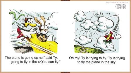 06 TY In the Sky