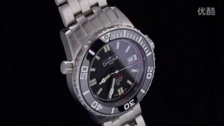 迪沃斯 氚气夜光 潜水系列 机械男表 钢链 16150920