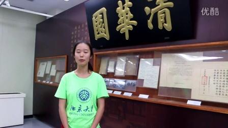 【娱光前途】2016.8.2清华北大夏令营导师采访(陈旭)