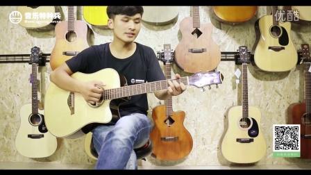 【音乐特种兵吉他入门教学】第三十课 许巍《时光》吉他切音弹唱教学