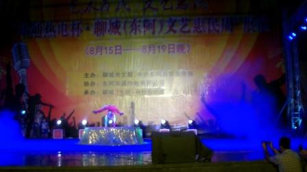 聊城(东阿)文艺惠民周杂技专场《滚灯》付智慧