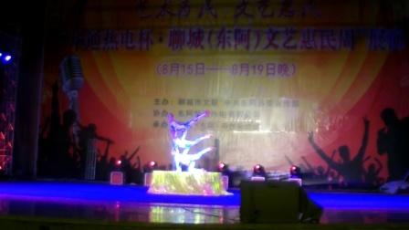 聊城(东阿)文艺惠民周杂技专场:《高车踢碗》赵娜