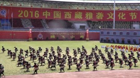 中国山南雅砻文化节