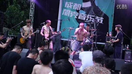 Hit The Plane (CDC Punk Festival/Chengdu 2016)