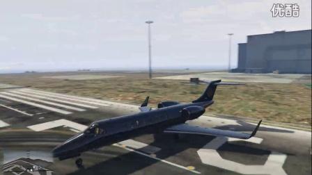 《碰瓷三少》 汽车上飞机?飞机一开全都掉了