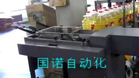 国诺食用油装箱贴标机国诺智造汽车行业
