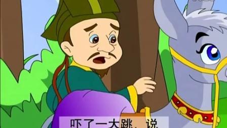 经典童话故事 - 东郭先生和狼