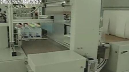 国诺智造汽车行业矿泉水袖口式包装机