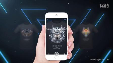 幻眼-增强现实 狼图腾AR增强现实演绎 AR技术互动
