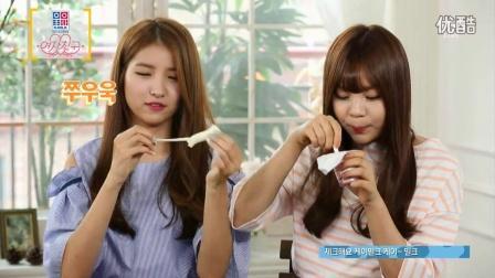 【Sxin隋鑫】[超清现场]160821 GFriend - 牛奶颂 SBS 人气歌谣 Inkigayo
