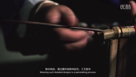 Miao Weaving