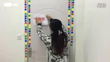 如何上好小班识字课的心得体 幼儿学前教育为0—8岁儿童提供一站式服务-卡易学贴片