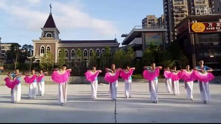 14人变队形扇子舞《四德歌》教学演示