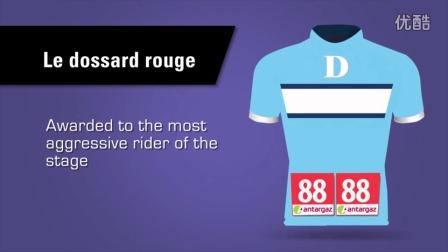 Tour de France 你不知道的事