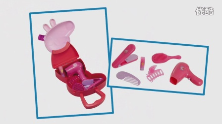 佩佩猪 小猪佩奇正版玩具 造型师手提盒