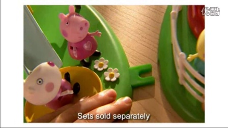 Peppa pig commercials all-in-one 小猪佩奇正版玩具 课室