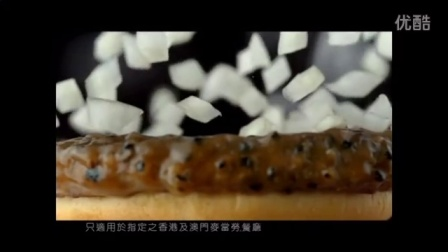 麥當勞 黑椒漢堡 珍寶黑椒漢堡 廣告