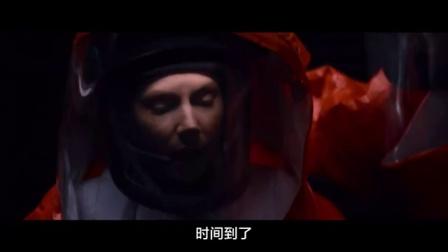 好莱坞科幻巨制【降临】预告片