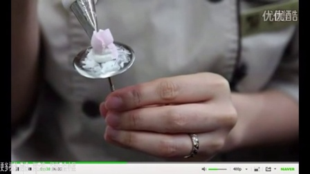 韩式裱花-玫瑰 豆沙裱花视频教程