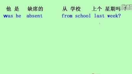 英语音标 英语口语 新概念英语 英语语法 英标发音 国际音标零基础网络英语教学第67课