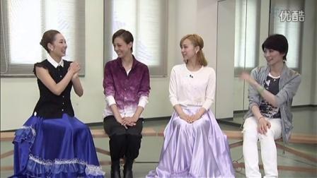 SKY REPORT 星組 宝塚大劇場公演 『ロマンス!!』 稽古場レポート(ショー)
