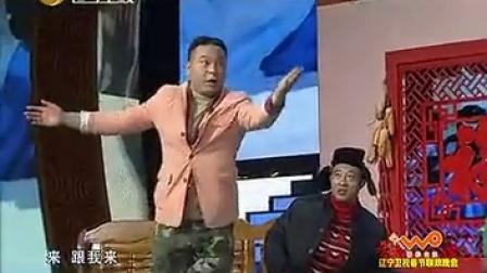小品《中奖了》赵本山_赵海燕_刘小光_田娃(2)805-1