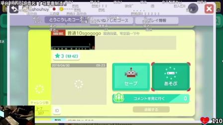 8月23日直播录像(有弹幕)