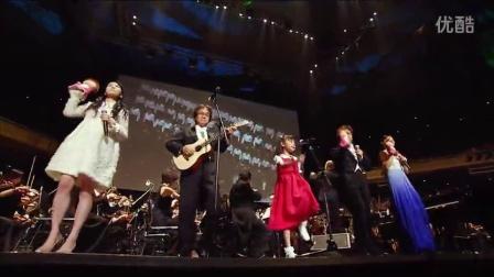 久石让音乐会悬崖上的金鱼姬主题曲