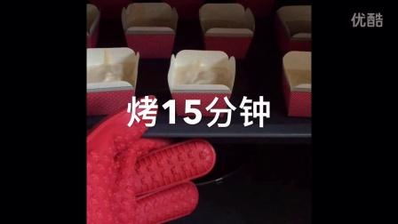 北海道戚风蛋糕的制作