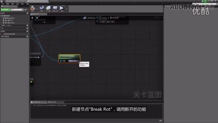 VR艺客邦-别墅VR交互虚拟漫游完全流程教学