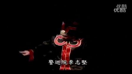 6.芗剧-歌仔戏-葉青舞台歌仔戲《冉冉紅塵》全集