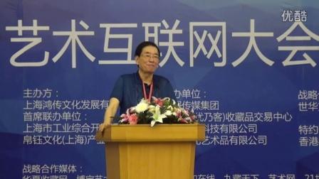 世界文化总會主席,美国哈佛大学博士后范光陵先生致辞