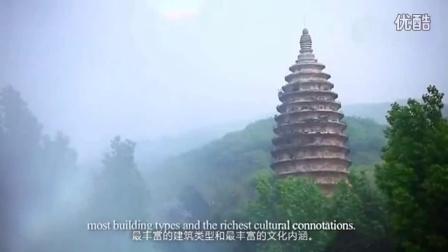 纪录片《令人惊叹的河南:中华文明发源地 》中英文字幕