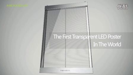 NEXNOVO晶泓科技-NP透明LED海报屏宣传片