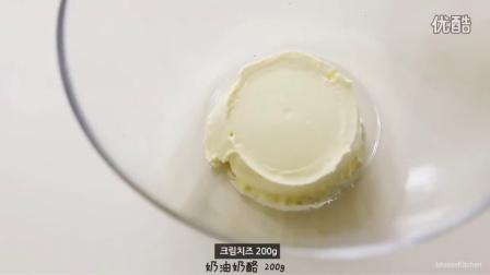 奥利奥冻芝士蛋糕[超清版]