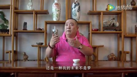 董浩叔叔站队马蓉:她没那么阴险 围观者都是长舌妇