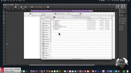 Quick Tip #5 - Adding a Favicon - Adobe Muse CC - Muse For You