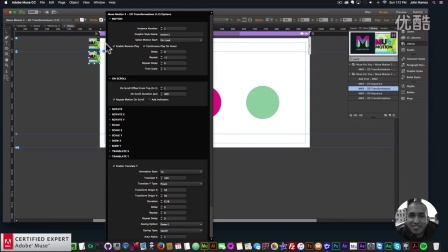 Quick Tip #9 - Bouncy Balls with Muse Motion 2 - Adobe Muse CC - Muse For You