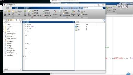 matlab编程基础1