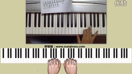 学琴屋(第二课)音程关系与键盘关系